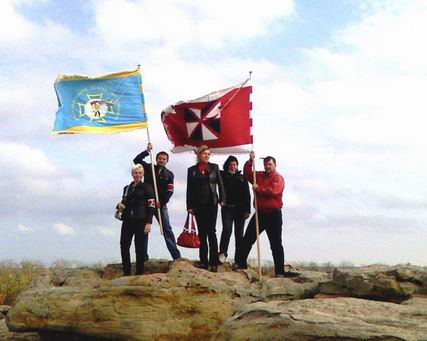 казачий флаг